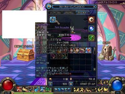 09_10_17_2.JPG