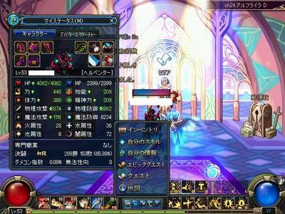 09_1_18_b.JPG