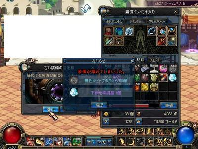 09_2_12_2.JPG