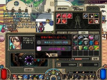 ScreenShot00000.JPG