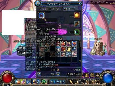 09_10_17_1.JPG