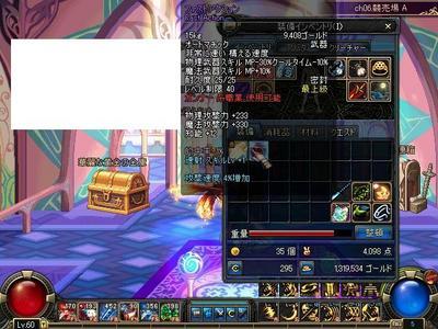 09_2_27_1.JPG