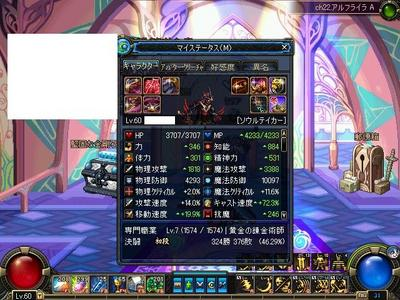 10_11_1.JPG