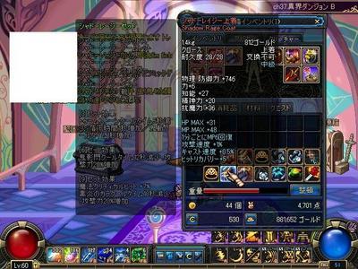 10_1_8_1.JPG